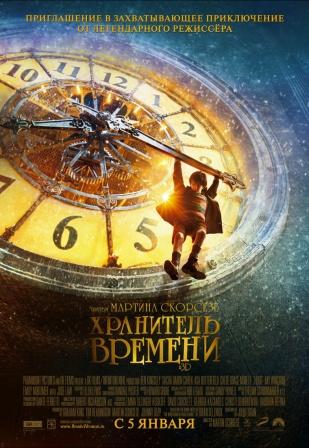 http://onlain-films.ucoz.com/_nw/0/06120964.jpg