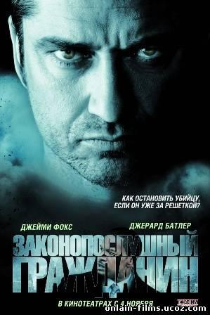 http://onlain-films.ucoz.com/_nw/0/07896509.jpg
