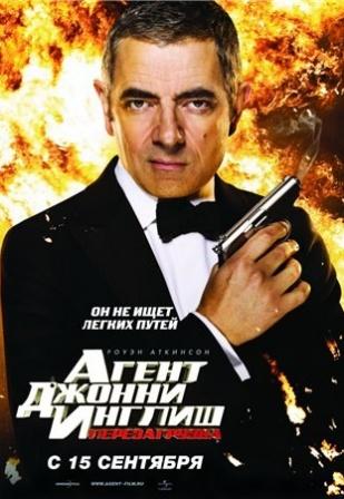 http://onlain-films.ucoz.com/_nw/0/18492474.jpg