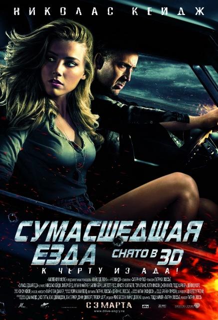 http://onlain-films.ucoz.com/_nw/0/27563051.jpg