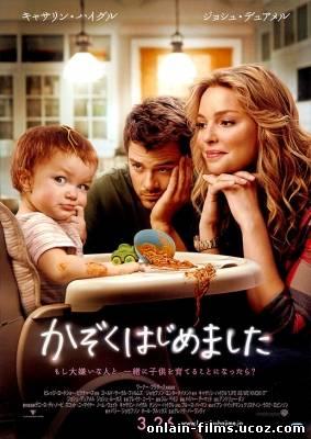 http://onlain-films.ucoz.com/_nw/0/28876907.jpg