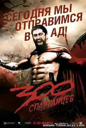 http://onlain-films.ucoz.com/_nw/0/28908362.jpg