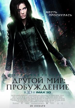 http://onlain-films.ucoz.com/_nw/0/32497661.jpg