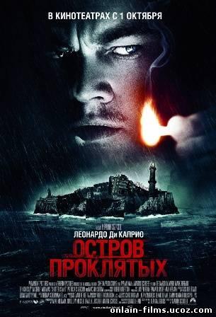 http://onlain-films.ucoz.com/_nw/0/33070029.jpg