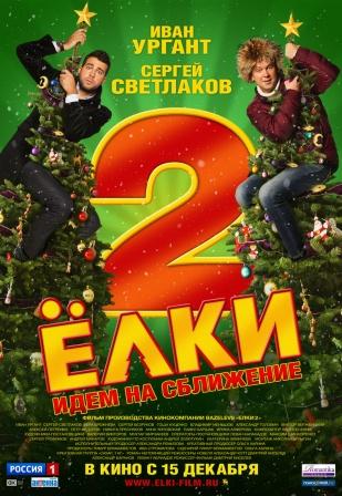 http://onlain-films.ucoz.com/_nw/0/35596461.jpg