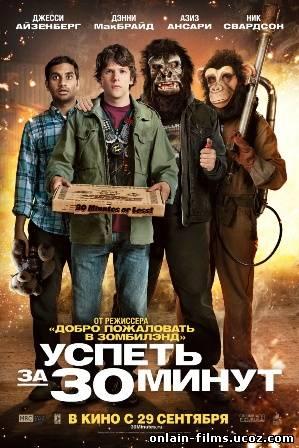 http://onlain-films.ucoz.com/_nw/0/35774385.jpg