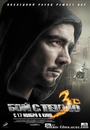 http://onlain-films.ucoz.com/_nw/0/44674818.jpg