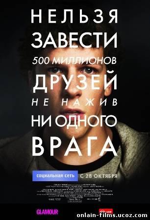http://onlain-films.ucoz.com/_nw/0/44854608.jpg