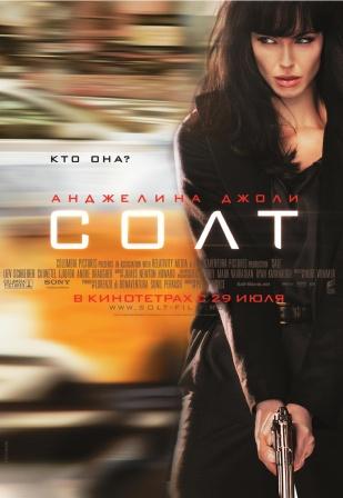http://onlain-films.ucoz.com/_nw/0/51481401.jpg