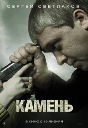 http://onlain-films.ucoz.com/_nw/0/51993244.jpg