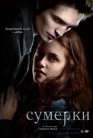 http://onlain-films.ucoz.com/_nw/0/54964897.jpg