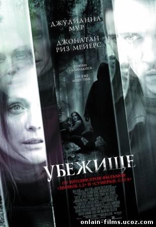 http://onlain-films.ucoz.com/_nw/0/58932964.jpg