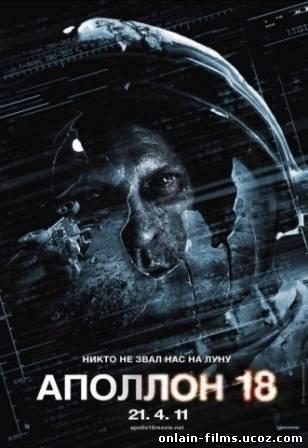 http://onlain-films.ucoz.com/_nw/0/60781868.jpg