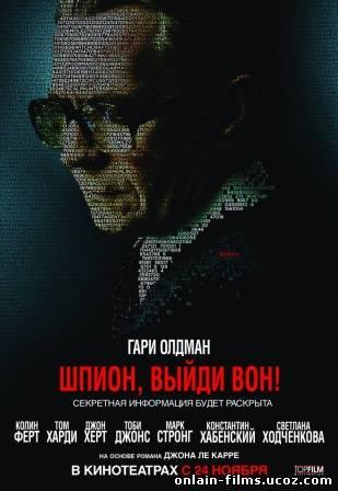 http://onlain-films.ucoz.com/_nw/0/62790961.jpg