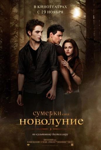 http://onlain-films.ucoz.com/_nw/0/67425969.jpg