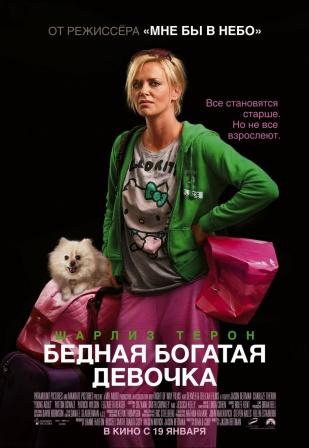http://onlain-films.ucoz.com/_nw/0/69835516.jpg