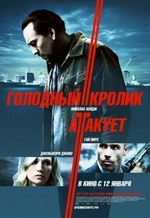 http://onlain-films.ucoz.com/_nw/0/75555100.jpg