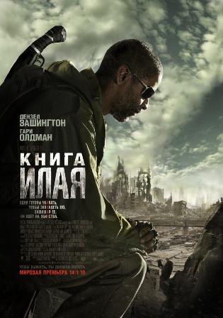 http://onlain-films.ucoz.com/_nw/0/75716391.jpg