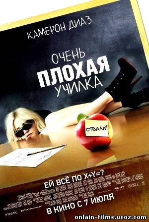 http://onlain-films.ucoz.com/_nw/0/84016884.jpg