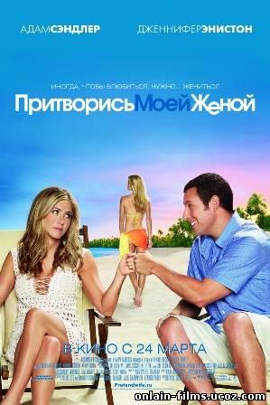 http://onlain-films.ucoz.com/_nw/0/85871811.jpg