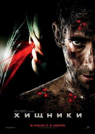 http://onlain-films.ucoz.com/_nw/0/86249061.jpg