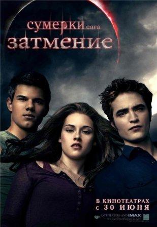 http://onlain-films.ucoz.com/_nw/0/88942708.jpg