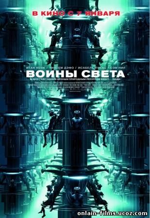 http://onlain-films.ucoz.com/_nw/0/94425764.jpg