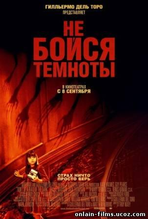 http://onlain-films.ucoz.com/_nw/0/98088266.jpg