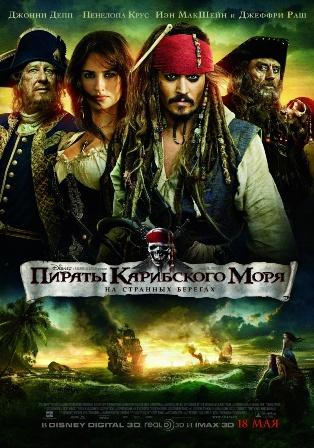 http://onlain-films.ucoz.com/_nw/0/98926771.jpg