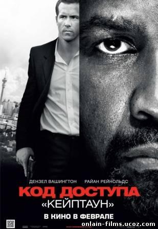 http://onlain-films.ucoz.com/_nw/1/14315751.jpg
