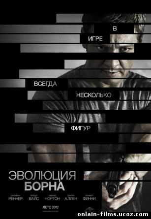 http://onlain-films.ucoz.com/_nw/1/25374148.jpg