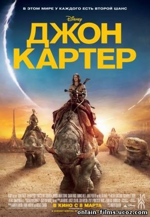 http://onlain-films.ucoz.com/_nw/1/28268295.jpg