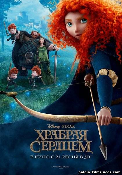 onlain-films.ucoz.com