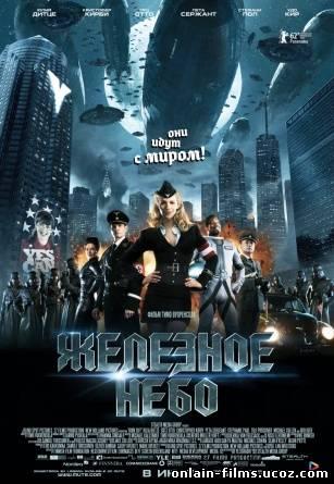 http://onlain-films.ucoz.com/_nw/1/35114344.jpg