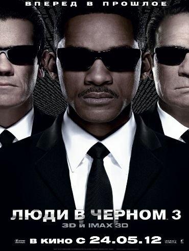 http://onlain-films.ucoz.com/_nw/1/40941936.jpg