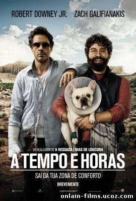 http://onlain-films.ucoz.com/_nw/1/41905025.jpg