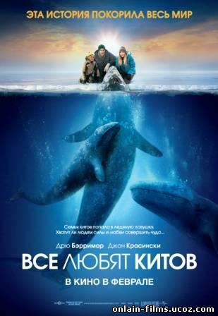 http://onlain-films.ucoz.com/_nw/1/50328664.jpg