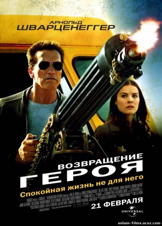 http://onlain-films.ucoz.com/_nw/1/51353061.jpg
