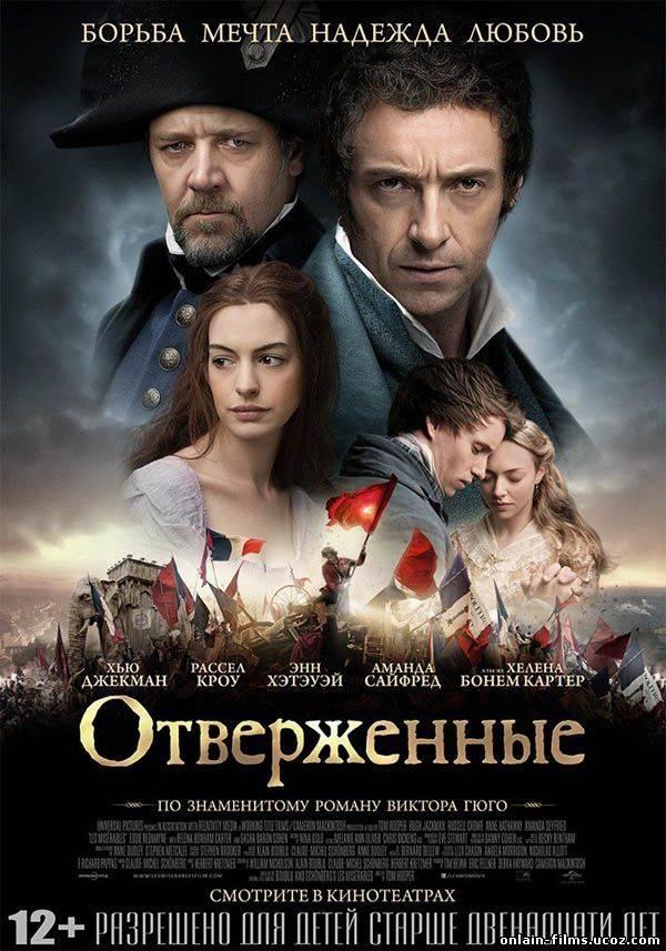 http://onlain-films.ucoz.com/_nw/1/51685621.jpeg
