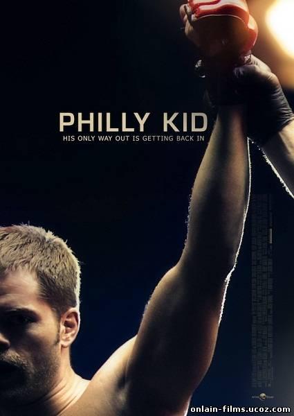 Парень из Филадельфии / The Philly Kid