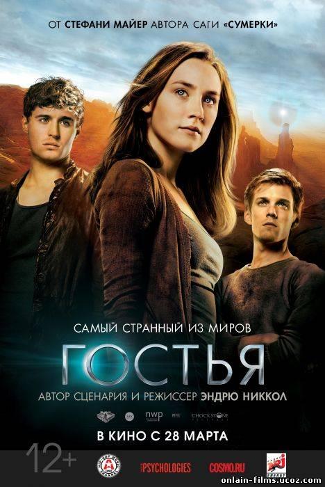 http://onlain-films.ucoz.com/_nw/1/57450344.jpg