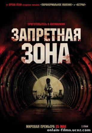 http://onlain-films.ucoz.com/_nw/1/60501114.jpg