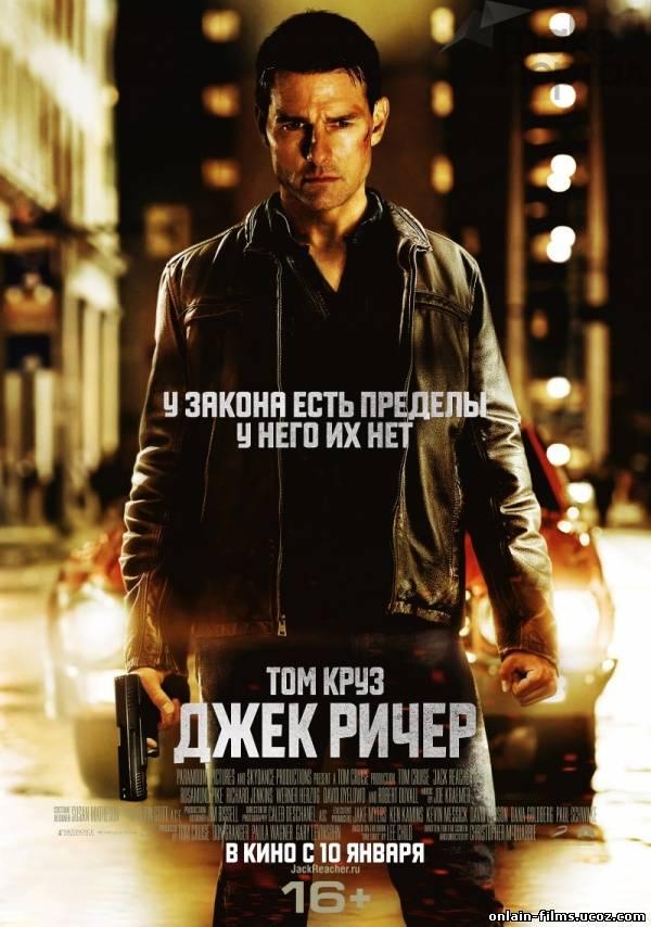 http://onlain-films.ucoz.com/_nw/1/71650478.jpg
