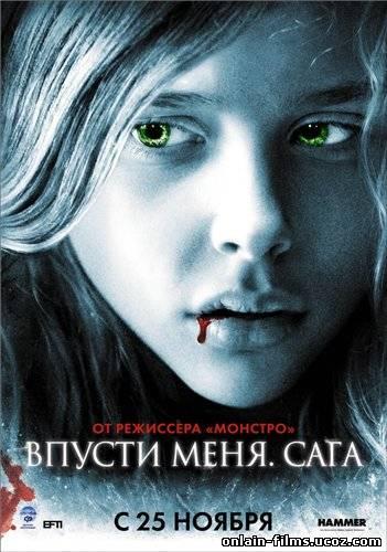 http://onlain-films.ucoz.com/_nw/1/74785301.jpg