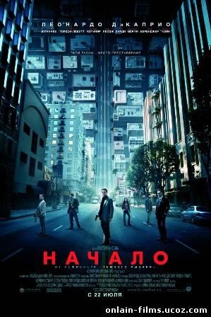 http://onlain-films.ucoz.com/_nw/1/82374885.jpg