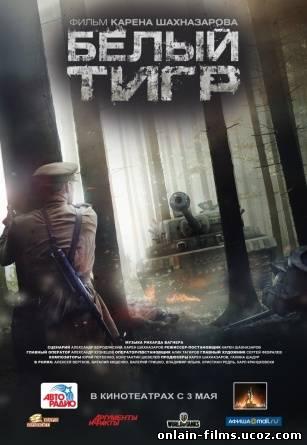 http://onlain-films.ucoz.com/_nw/1/95145525.jpg