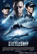 Смотреть онлайн Морской бой / Battleship (2012)