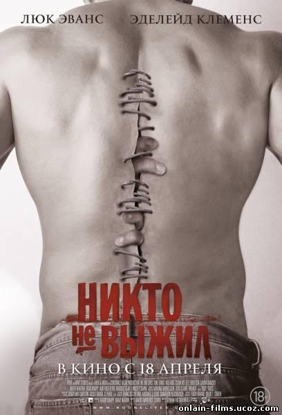 http://onlain-films.ucoz.com/_nw/2/00174096.jpg