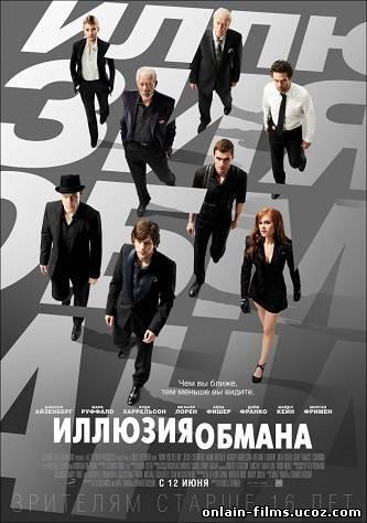 http://onlain-films.ucoz.com/_nw/2/00815254.jpg