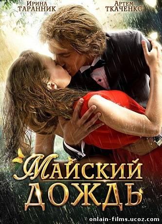 http://onlain-films.ucoz.com/_nw/2/05256115.jpg
